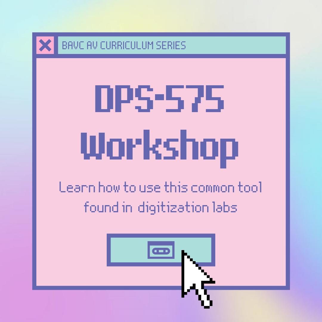 DPS-575